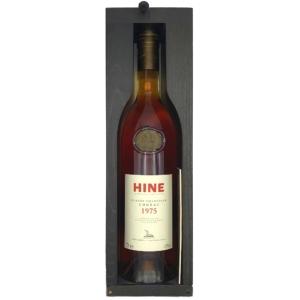 Hine 1975- Grande Champagne Cognac